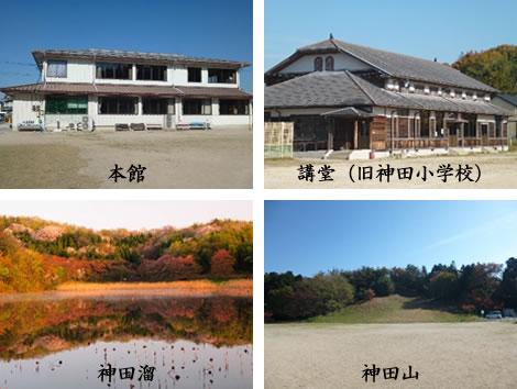 神田公民館
