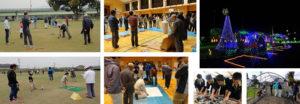 三世代交流GG大会 避難所設営訓練ー於:湖北中学校 こほくイルミの広場